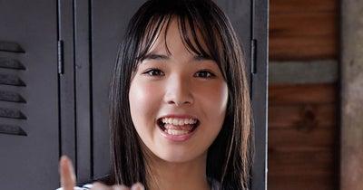 天野きき ミスマガジン2021ミス週刊少年マガジン ヤンマガアザーっす!〈YM2021年46号〉【有料分】