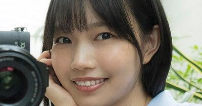 夏目綾が撮る!「ナツメカメラ」第1回【有料分】