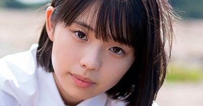 ミスマガジン2020ミス週刊少年マガジン 菊地姫奈・ヤンマガアザーっす!<YM2020年46号>【無料分】