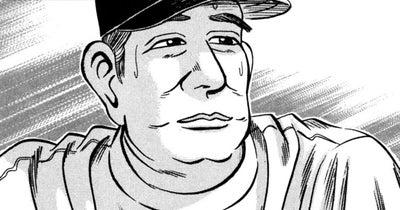 [別冊版]甲子園へ行こう! 四ノ宮 純物語~1年目 夏~ 第3話:投手の条件