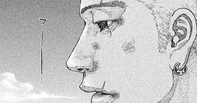第383話 【DAY(6) 終わりの滴】