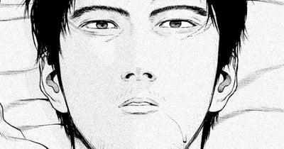 Vol.1/ドッグフードの刑
