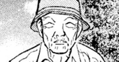 第4話 トクさんの1千万円