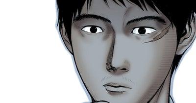 Vol.1/ドッグフードの刑③