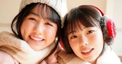ミスマガ2020後藤真桜&菊地姫奈・ヤンマガアザーっす!<YM2021年8号>【有料分】