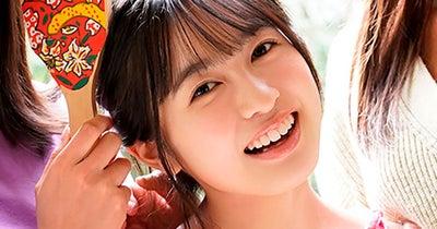 ミスマガ2020と過ごす年末年始06総集編スペシャル〈無料着衣Ver.〉