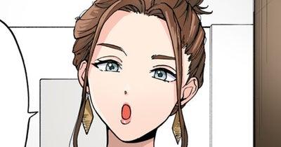 4本目① タワマンセレブ妻の唇は…