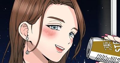 4本目③ タワマンセレブ妻の唇は…