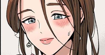 4本目④ タワマンセレブ妻の唇は…