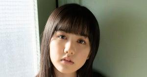 後藤真桜inスクールガール 青山裕企が撮るミスマガ2020 02【無料分】