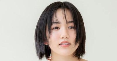 後藤真桜・ミスマガ2020おしゃかわグラビア02【有料分】