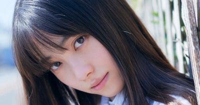 福田ルミカ・ヤンマガアザーっす!〈YM2021年20号〉【無料分】