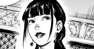 #2 青幇の女