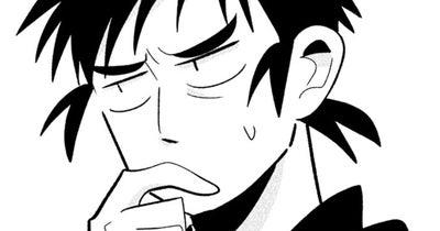 第10話「謎多きシャド子さん」