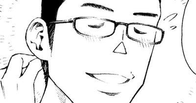 9食目 「亜人ちゃんモノ」をおとりよせ!