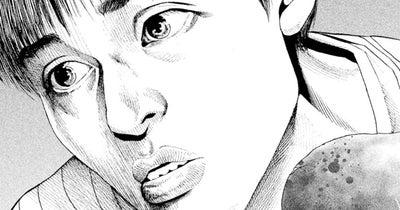 第14話/オラノカゾク