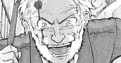 PULP.1 老人と罪