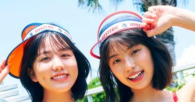 後藤真桜&菊地姫奈・ミスマガ2020 in 80's01【有料分】
