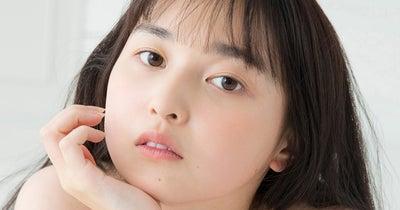 ミスマガジン2021 ヤンマガweb限定グラビア<Part1>坂上未優【有料分③】