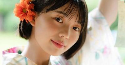 菊地姫奈・ミスマガ2020のなつやすみ03【無料分】
