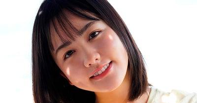 後藤真桜 ヤンマガアザーっす!〈YM2021年40号〉【無料分】